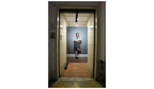 Elevator Talk 1 =娘とエレベーターに乗っていると話しかけられたの巻=