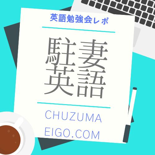 CHUZUMAEIGO.COM