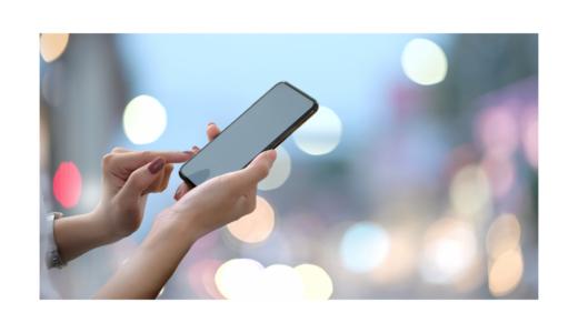 ビジネス英語:ライティング 携帯テキストでの上司とのやりとりの文面